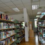 Knjižnica Kisovec